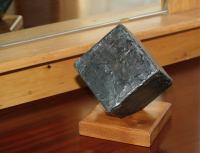 Cube, welded steel sculpture, steel cube